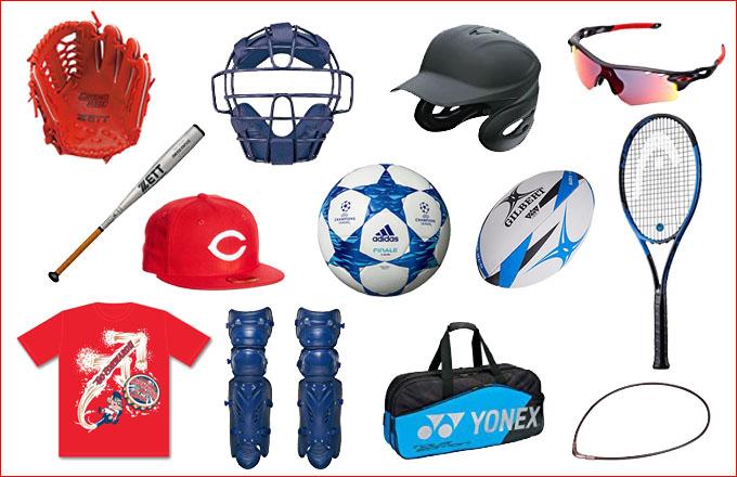 取り扱い商品 スポーツ用品