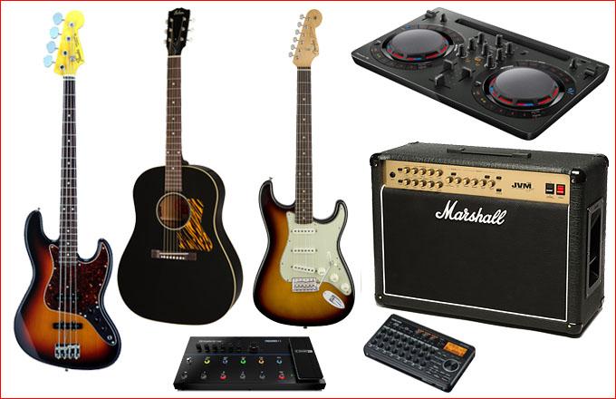 取り扱い商品 楽器