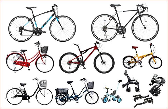 取り扱い商品 自転車