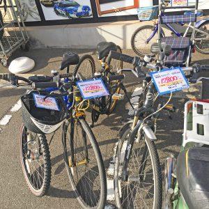 自転車 販売