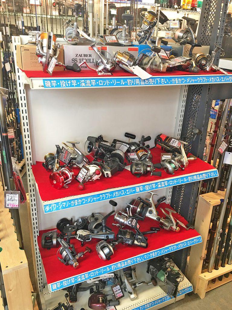 福山市釣具取扱店 買宝堂