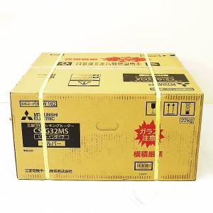 MITSUBISHI 三菱 IHクッキングヒーター ビルトインタイプ シルバー CS-G32MS