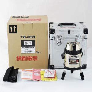 TaJima タジマ フルライン センサー レーザー墨出器 GT8Z Si