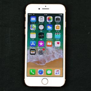 au エーユー iPhone8 64GB ゴールド MQ7A2