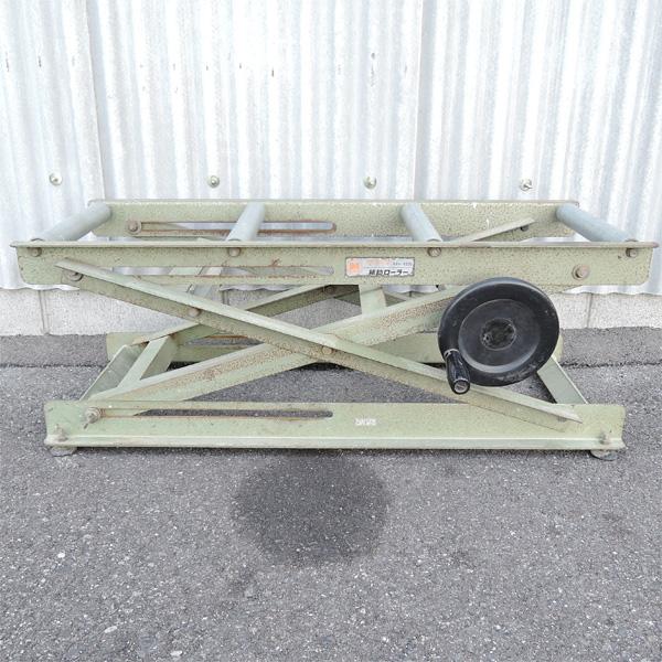 makita マキタ 補助ローラー R300 木工機械 作業台