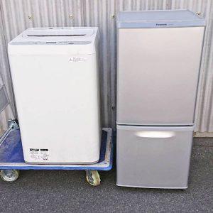 入船町出張買取冷蔵庫洗濯機