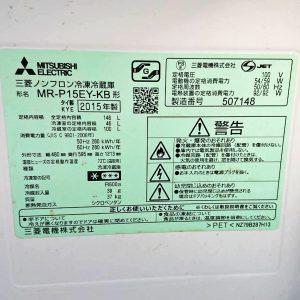 今津町出張買取冷蔵庫洗濯機3