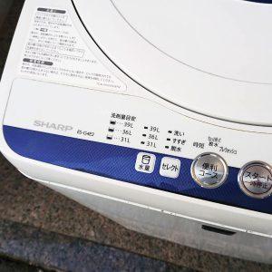 今津町出張買取冷蔵庫洗濯機5