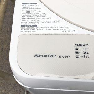 福山市南手城町出張買取冷蔵庫洗濯機炊飯器_3
