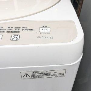 福山市南手城町出張買取冷蔵庫洗濯機炊飯器_4