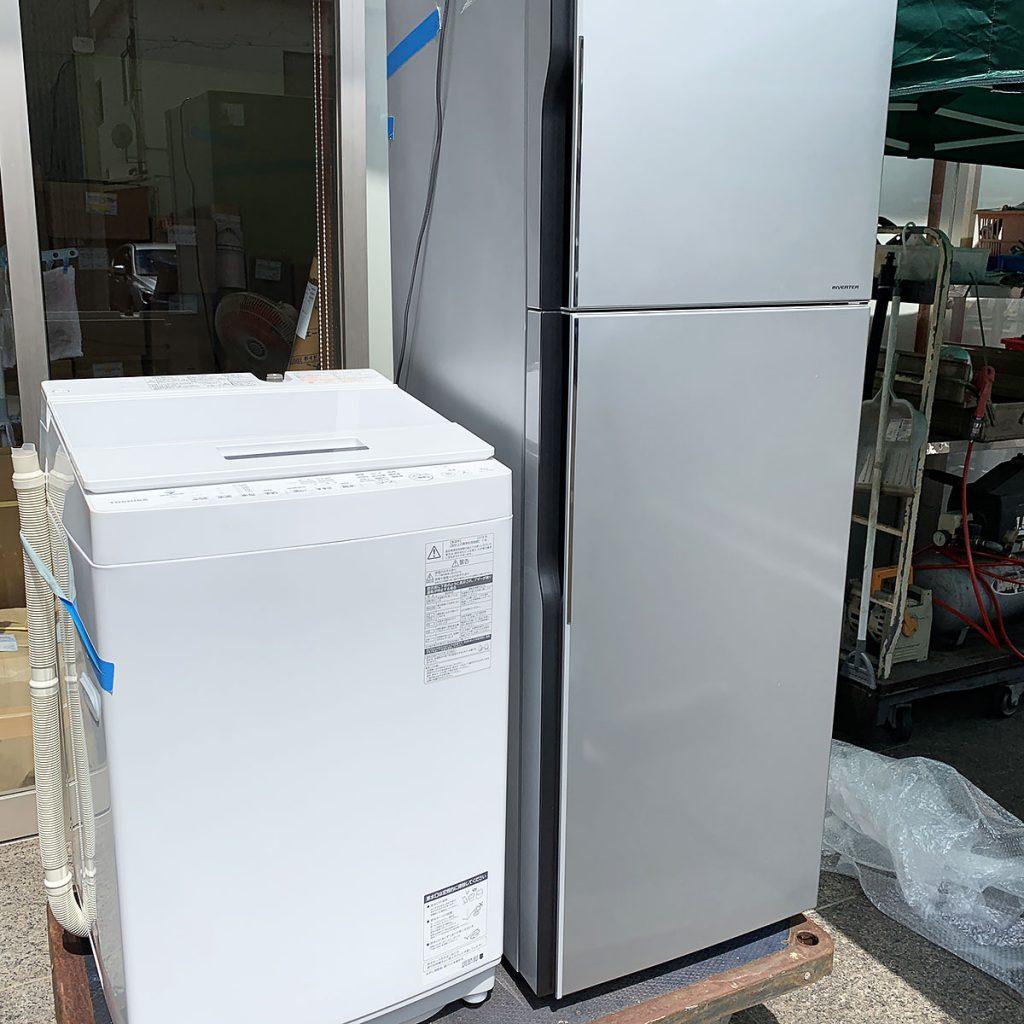 福山市水呑町出張買取冷蔵庫洗濯機