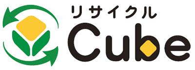 福山市のリサイクルショップ リサイクルCube福山新涯店
